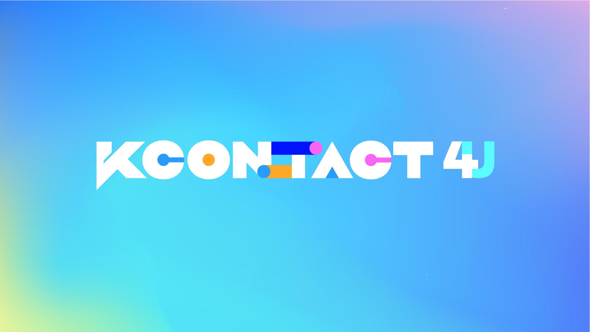 KCON:TACT 4U