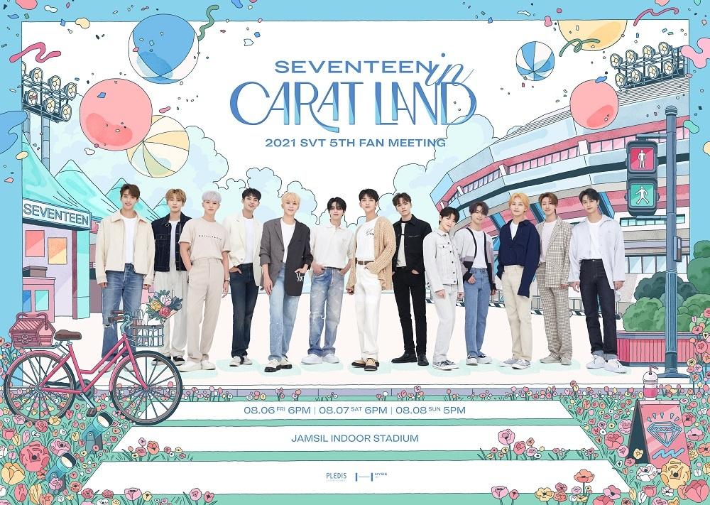 2021 SVT 5TH FAN MEETING <SEVENTEEN IN CARAT LAND>
