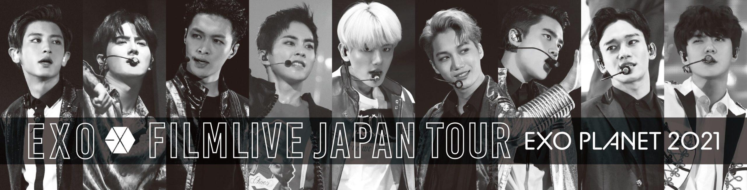 EXO FILMLIVE JAPAN TOUR - EXO PLANET 2021 - [昼]