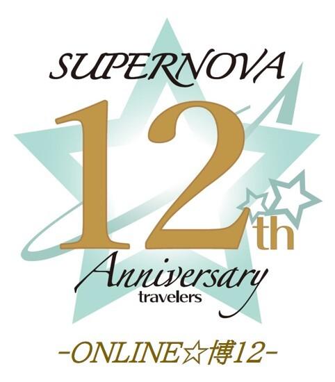 "2021 SUPERNOVA(超新星) FANMEETING ""TRAVELERS"" -ONLINE☆博12-"