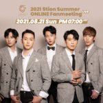 2021 5tion Summer ONLINE Fanmeeting
