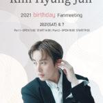 2021 Kim Hyung Jun birthday Fanmeeting [1部]