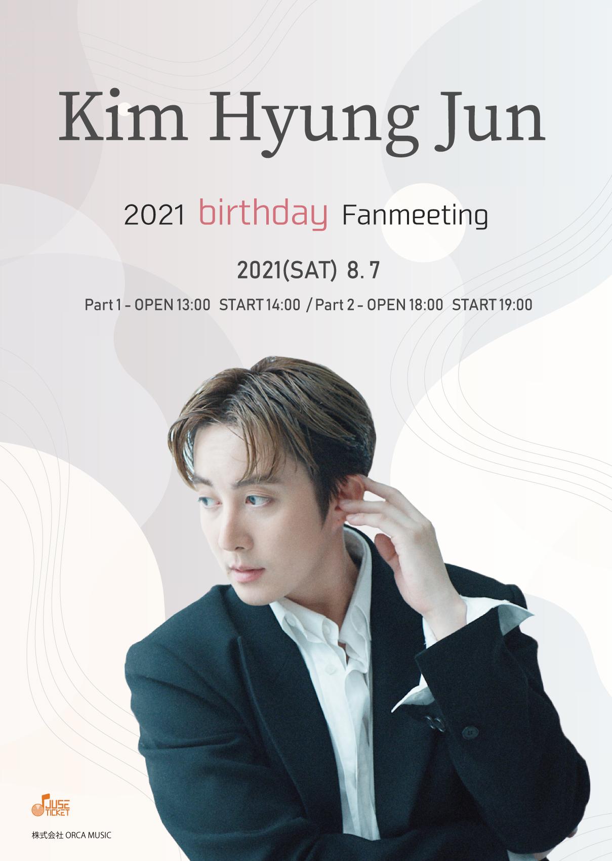 2021 Kim Hyung Jun birthday Fanmeeting [2部]