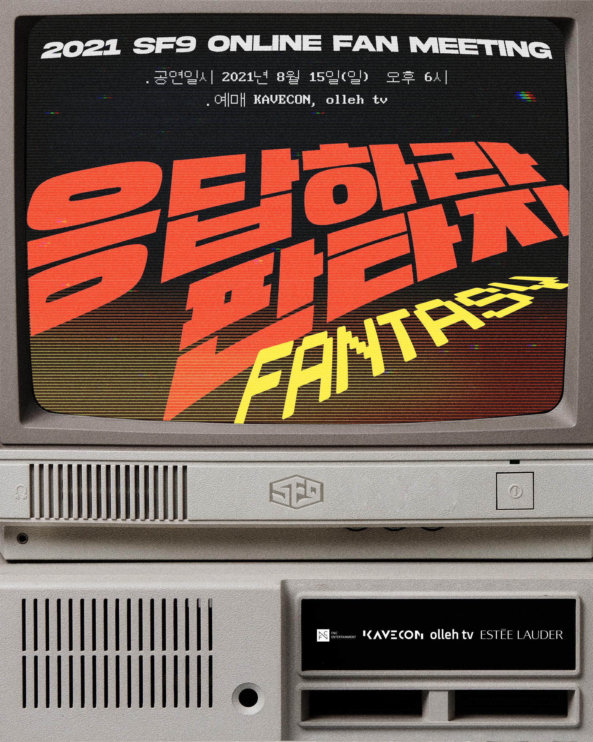 2021 SF9 ONLINE FAN MEETING '응답하라 판타지'