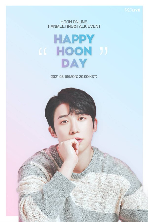"HOON ONLINE FANMEETING&TALK EVENT ""HAPPY HOON DAY"""