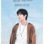 KIMKYUJONG ONLINE TALK EVENT [2部]