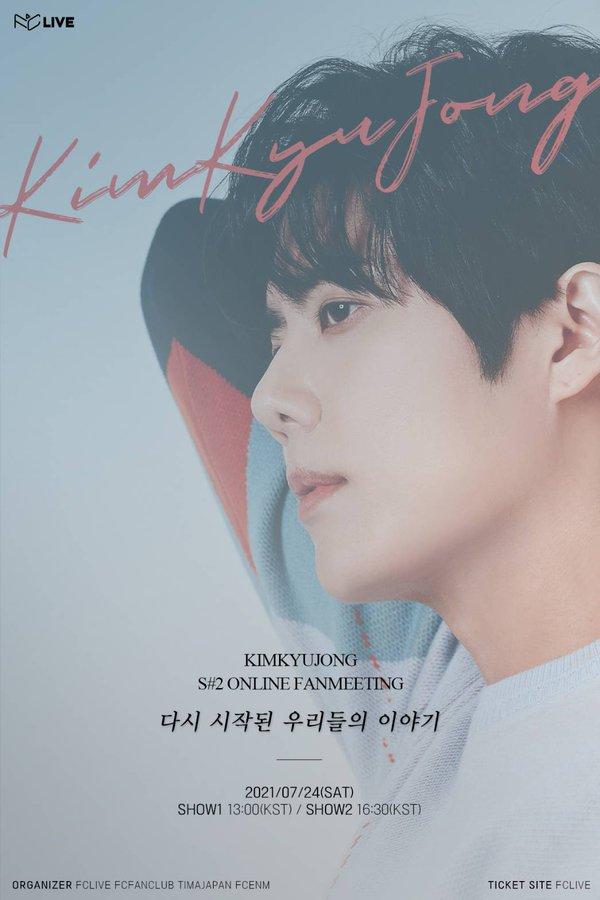 KIMKYUJONG S#2 ONLINE FANMEETING '다시 시작된 우리들의 이야기' [Show1]