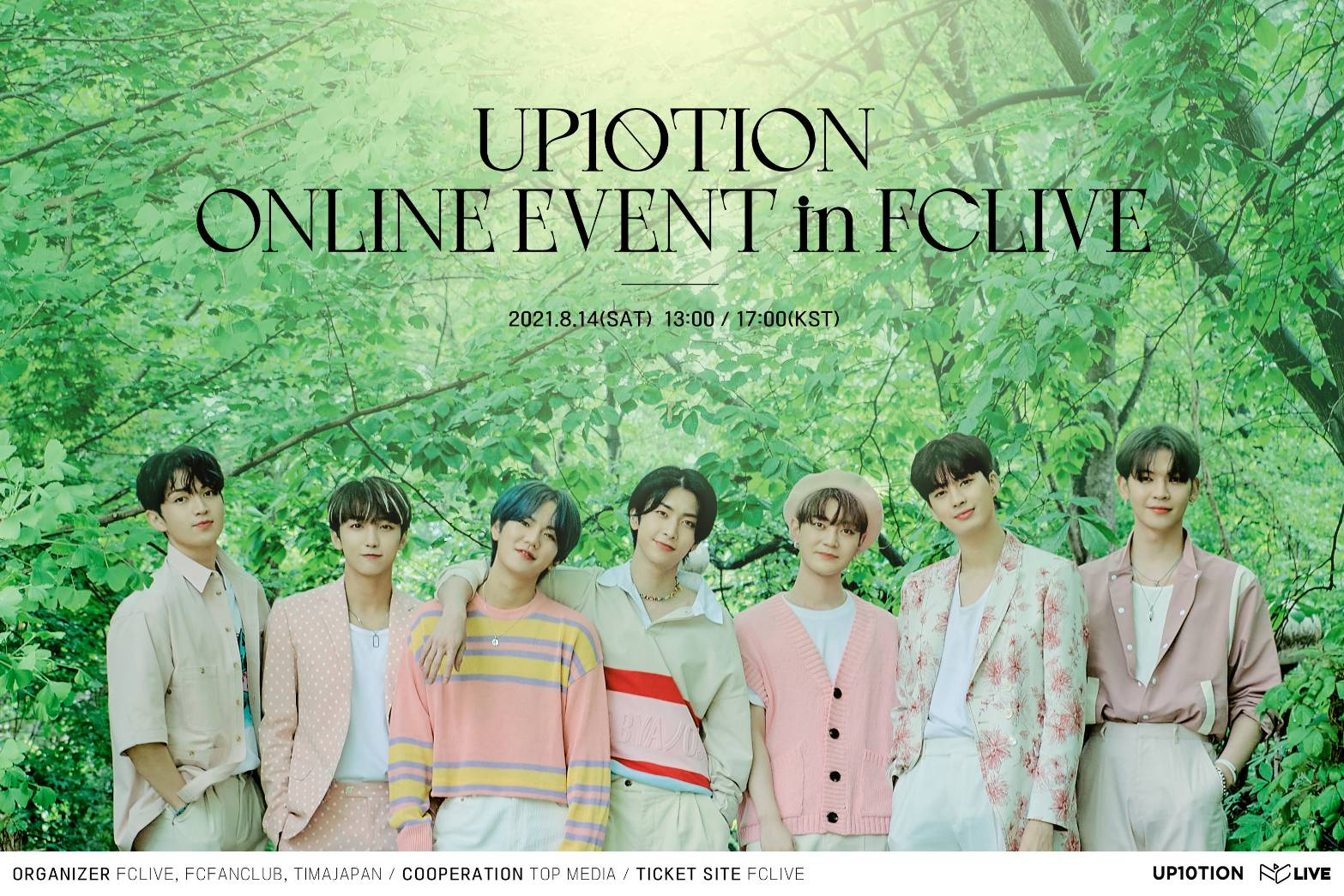 UP10TION ONLINE EVENT in FC LIVE [Show2]