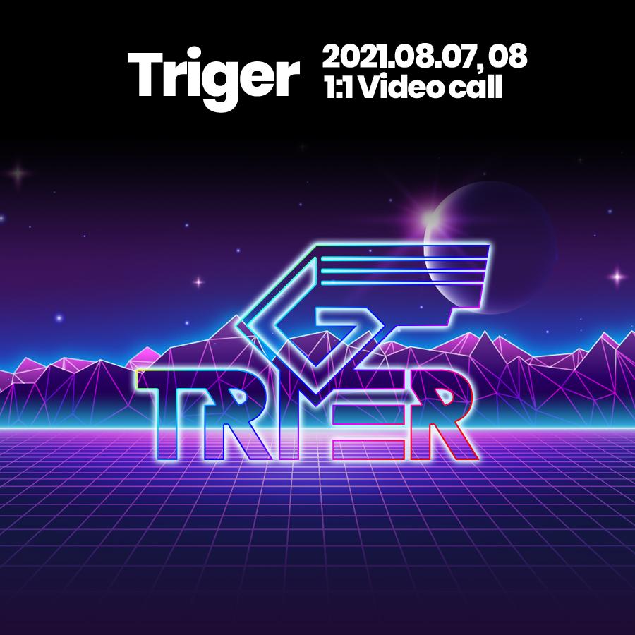 TRIGGER 1:1 ビデオ通話