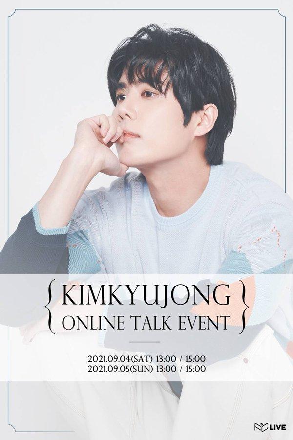 KIMKYUJONG ONLINE TALK EVENT [1部]