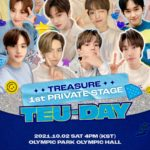 TREASURE 1ST PRIVATE STAGE [TEU-DAY] オンラインライブストリーミング