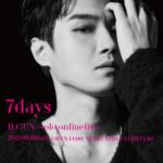 ILGUN ソロ オンラインライブ「7days」