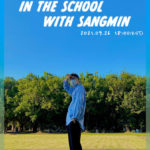 In The School With Sang Min