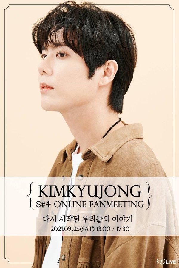KIMKYUJONG S#4 ONLINE FANMEETING '다시 시작된 우리들의 이야기' [Show2]