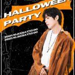 KIMKYUJONG S#5 ONLINE FANMEETING '다시 시작된 우리들의 이야기' - HALLOWEEN PARTY