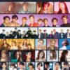 「SMTOWN LIVE 2019 IN TOKYO」東京ドーム3DAYS開催決定 [7/19更新]