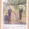 NTB(ヨンボ、ジェハ、ヒョビン)「NTB JAPAN LIVE -The Memories-」開催決定 [10/13更新]